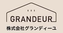 グランディーユ